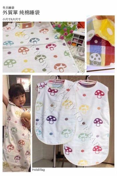 ☆ 寶貝丹童裝╭☆ 6層 紗布 蘑菇 睡袋 純棉 兒童 防踢被 幼稚園 午安 睡袋 現貨 S號