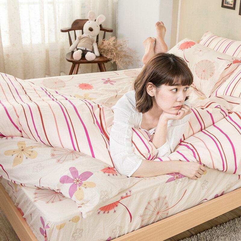 兩用被 / 雙人-100%純棉【輕盈粉】冬夏鋪棉兩用被套6*7尺,台灣製,戀家小舖