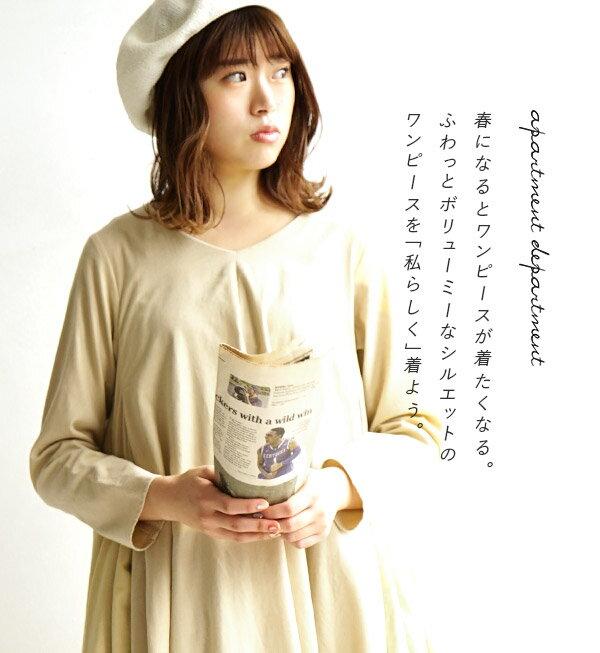 日本e-zakka / 燈芯絨素色長版連衣裙 / 32621-1801322 / 日本必買 代購 / 日本樂天直送(7300) 2