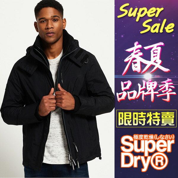 ★現貨★ Superdry 極度乾燥 Pop Zip Arctic SD-Windcheater 連帽防風夾克-0897