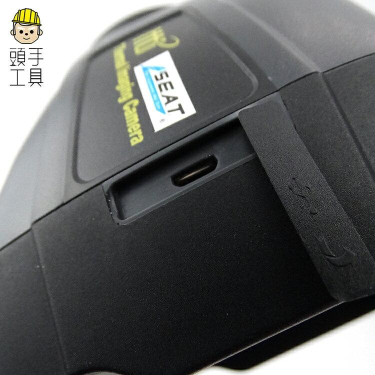《頭手工具》抓漏熱像儀 熱顯像儀 漏水抓漏熱像儀 紅外線熱像儀FLTG300+2