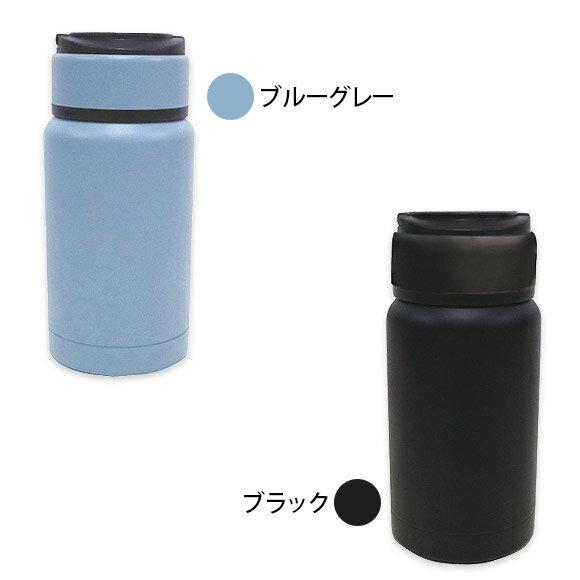 日本ROCCO 運動款 可提式  不鏽鋼保溫瓶 200ml  /  gba-r022   /  日本必買 日本樂天代購  /   件件含運 8