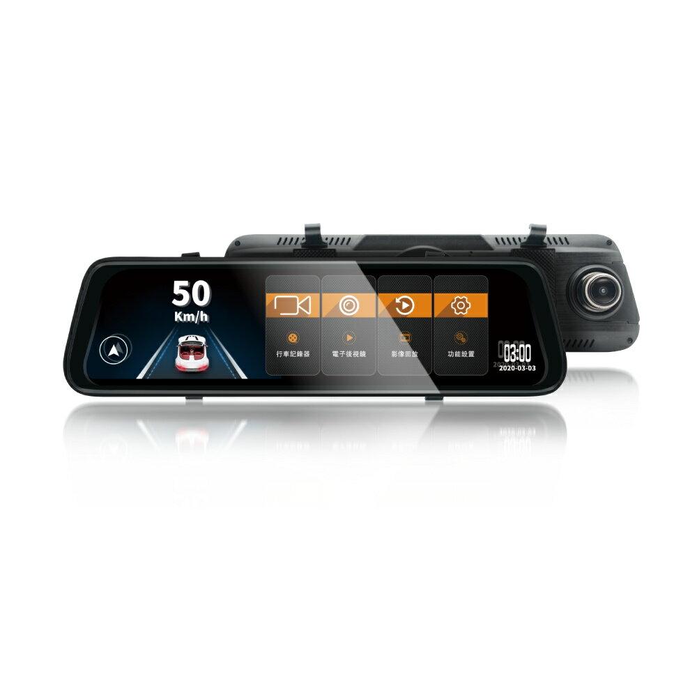 LOOKING 流媒體  GPS定位測速 LK-9 電子後視鏡  汽車行車紀錄器 星光夜視 1080P 前後鏡頭 送32g記憶卡