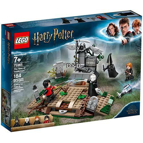 樂高LEGO 75965  Harry Potter 哈利波特系列 -The Rise of Voldemort™ - 限時優惠好康折扣