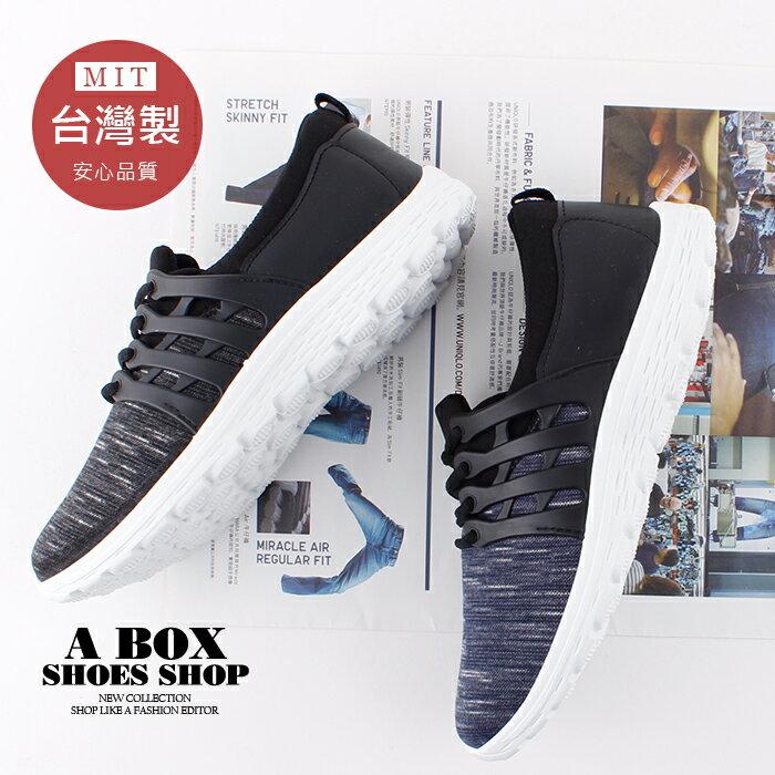 【KBA-66】綁帶休閒鞋 運動鞋 慢跑鞋 透氣編織布 MIT台灣製 2色