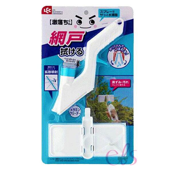 日本LEC激落紗窗清潔海綿刷可裝寶特瓶噴水清潔☆艾莉莎ELS☆