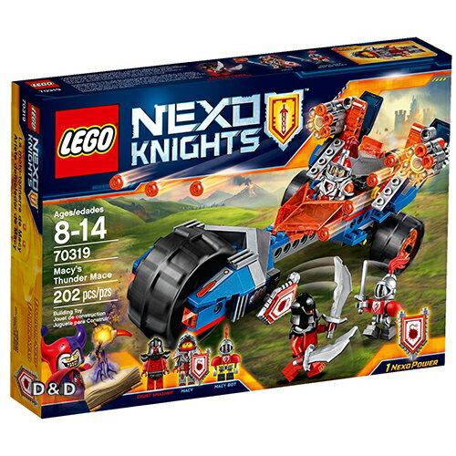 樂高積木LEGO~ LT70319 ~Nexo Knights 未來騎士系列 ~ 梅西的雷
