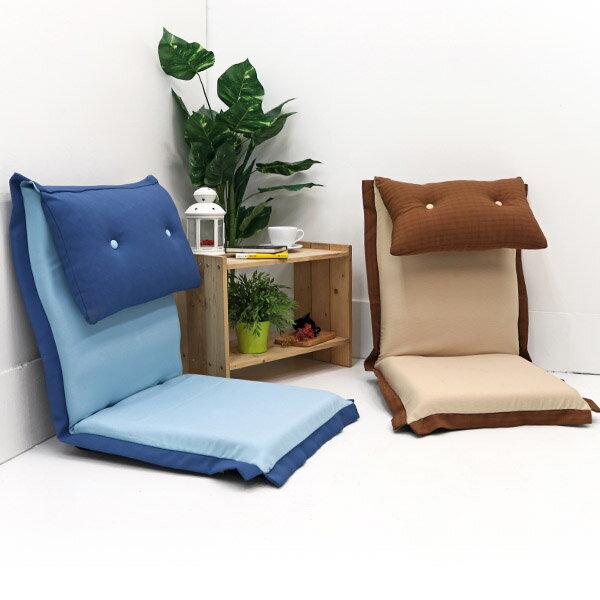 和室椅 和室電腦椅《頭靠型高背舒適荷葉大和室椅》-台客嚴選