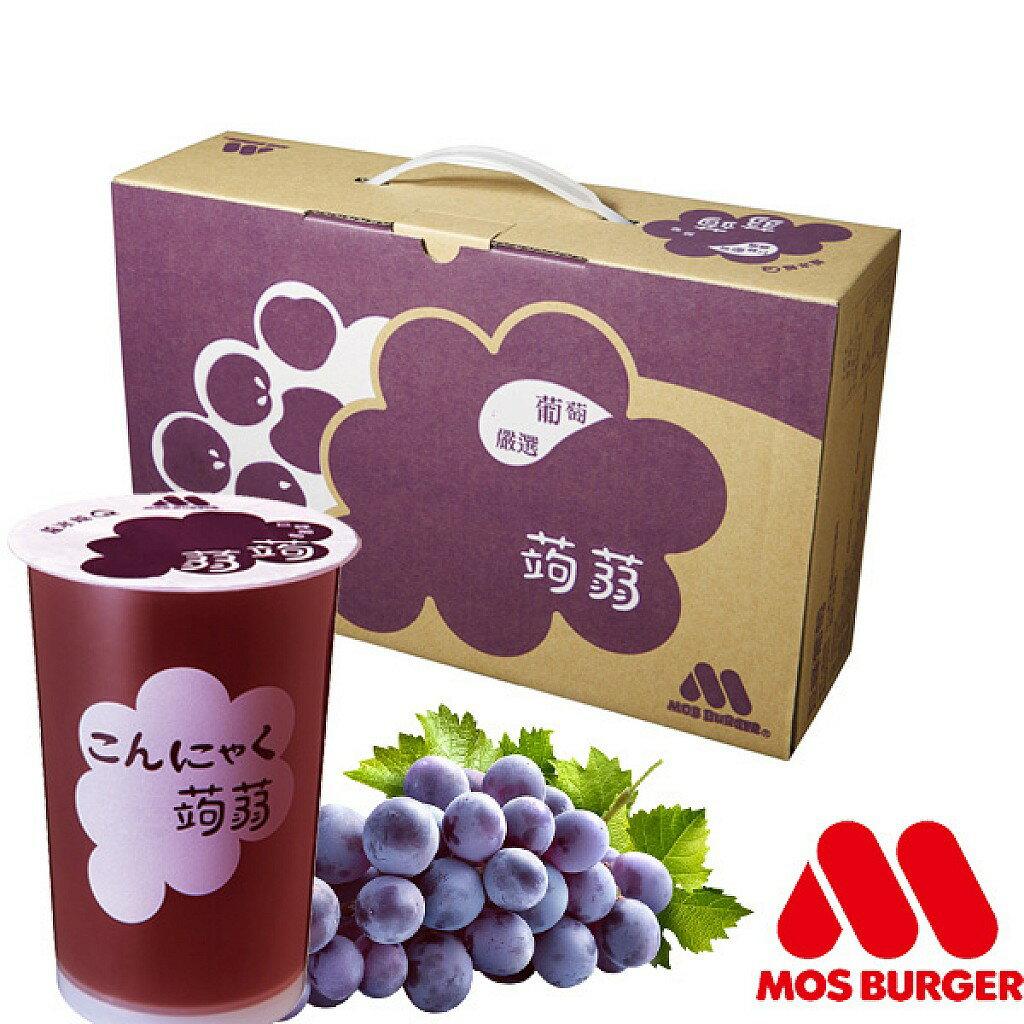 任選2箱$600↘MOS摩斯漢堡 蒟蒻【共15杯/1箱】】葡萄