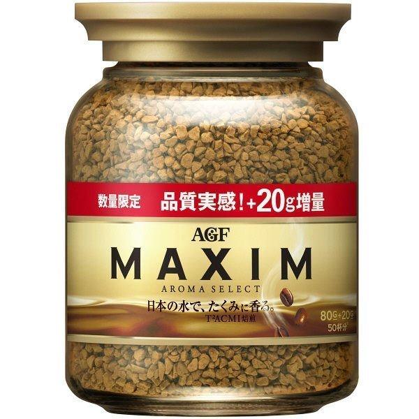 超值特賣【AGF Maxim】即溶咖啡系列 箴言金-玻璃罐 增量裝 100g 無糖黑咖啡 3.18-4 / 7店休 暫停出貨 - 限時優惠好康折扣