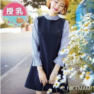 *漂亮小媽咪*氣質花邊 立領 條紋 假兩件 長袖 喇叭袖 洋裝 哺乳衣 哺乳連衣裙 EB8566
