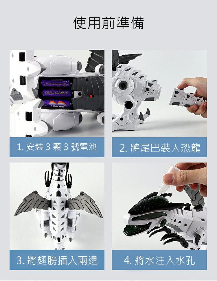 噴霧電動恐龍玩具 電動恐龍 噴霧恐龍 電動噴霧戰龍 機器龍大號 模型玩具 7