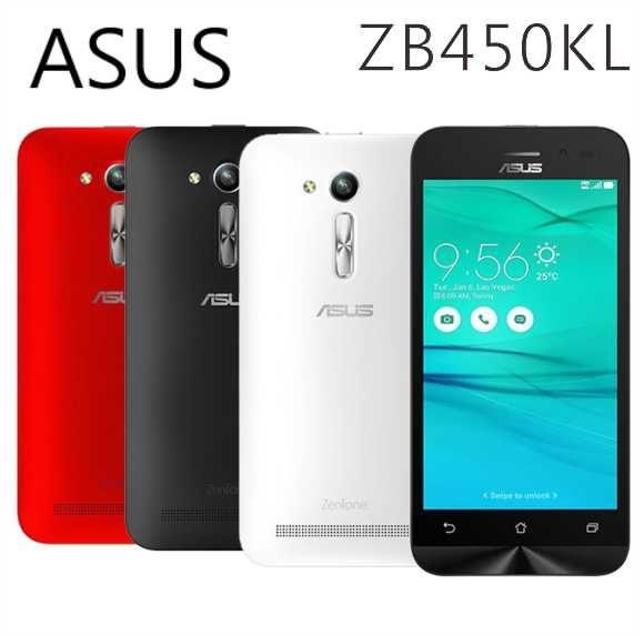 華碩 ASUS ZenFone Go (ZB450KL)1G/8G 紅/黑/白《贈保貼》