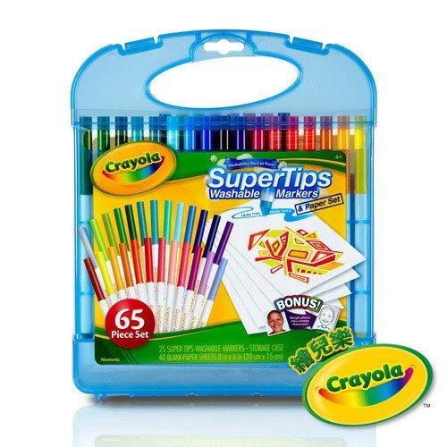 繪兒樂Crayola可水洗細桿彩色筆套裝25色【悅兒園婦幼生活館】
