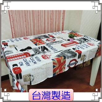 台灣製造桌巾《英倫風情》英倫風桌巾 桌布 沙發巾 萬用巾 電視櫃蓋布◤彩虹森林◥