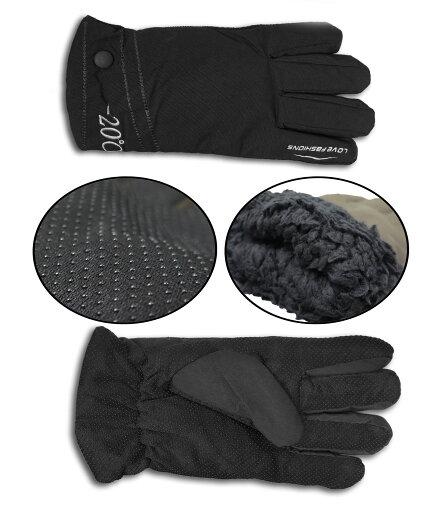 Windproof Waterproof Outdoor Warm Winter Gloves Men Women One Size 6b9c10061bd8865130a55dc23fdd1f74