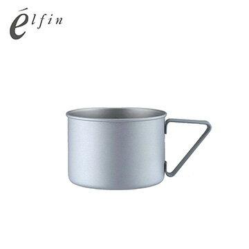 Nicegoods 生活好東西:日本高桑elfin露營野餐馬克杯370ml-銀