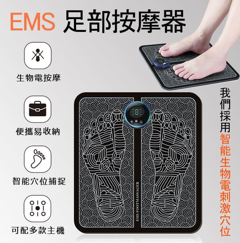 台灣現貨 電子液晶 EMS按摩器 足部按摩墊 腳底按摩墊 按摩墊 按摩器 疏勞養神墊 按摩 紓壓 腳底 足療機   中秋節免運