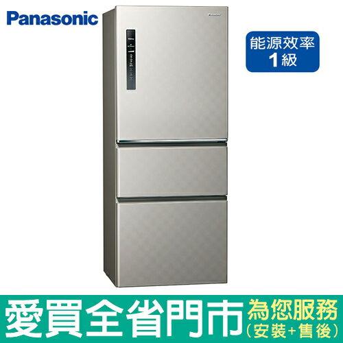 Panasonic國際500L三門變頻冰箱NR-C509HV-S(銀河灰)含配送到府+標準安裝【愛買】