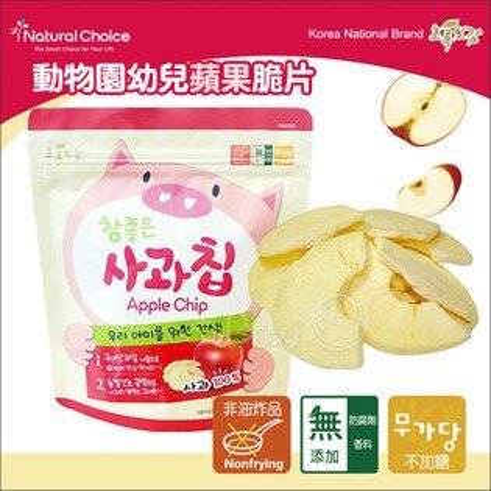 ✿蟲寶寶✿【韓國naturalchoice】自然首選動物園系列幼兒水果脆片水果乾15g蘋果7m+