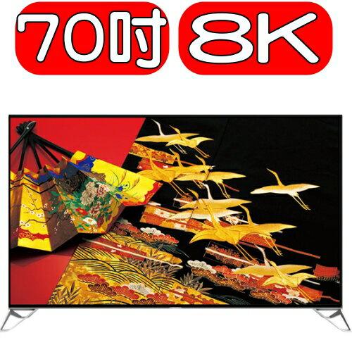 《特促可議價》SHARP夏普【LC-70XU35T】70吋電視