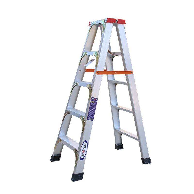 字梯折疊梯子登高小梯子閣樓登高梯凳四步梯雙十一