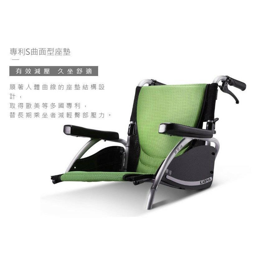 《好禮4選2》康揚KARMA鋁合金輪椅-舒弧115(撥腳可拆卸款)(可代辦長照補助款申請)