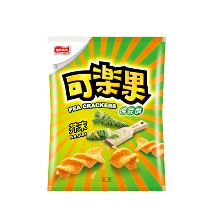 聯華 可樂果-芥末 57g 1