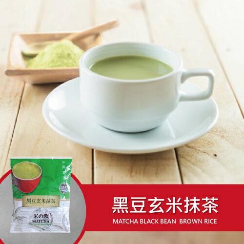 【台灣穀堡】黑豆玄米抹茶