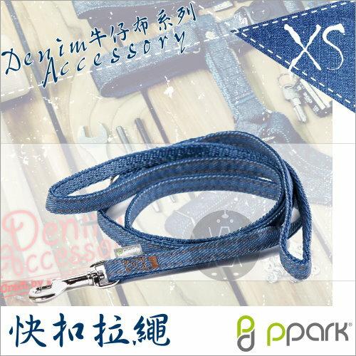 +貓狗樂園+ PPark 寵物工園。牛仔布系列。快扣拉繩。XS $260 0