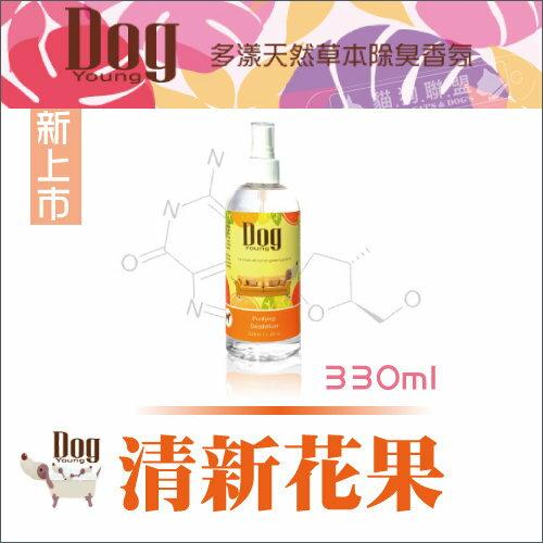 <br/><br/>  +貓狗樂園+ Dog Young【植物性寵物除臭香氛。清新花果。330ml】365元<br/><br/>