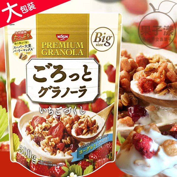日本 日清NISSIN (500g大包裝) 草莓早餐麥片 [JP579]