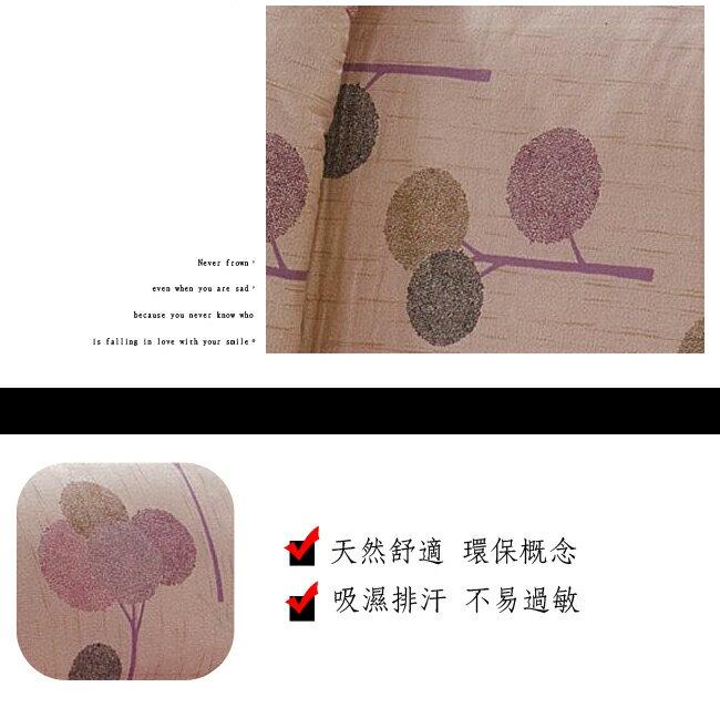 [輕鬆田園-粉] 純棉床罩 雙人床罩 雙人加大床罩 雙人特大床罩 鋪棉兩用被 雙人被套 枕套 台灣製