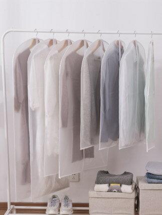 衣服防塵罩 衣服防塵罩掛式衣袋子家用大衣西裝防塵袋透明衣物長款收納防塵套『LM2749』