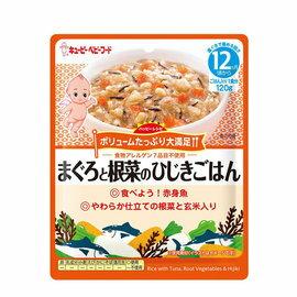 ~121婦嬰用品~ KEWPIE 隨行包 BA~1 玄米蔬菜鮪魚120g
