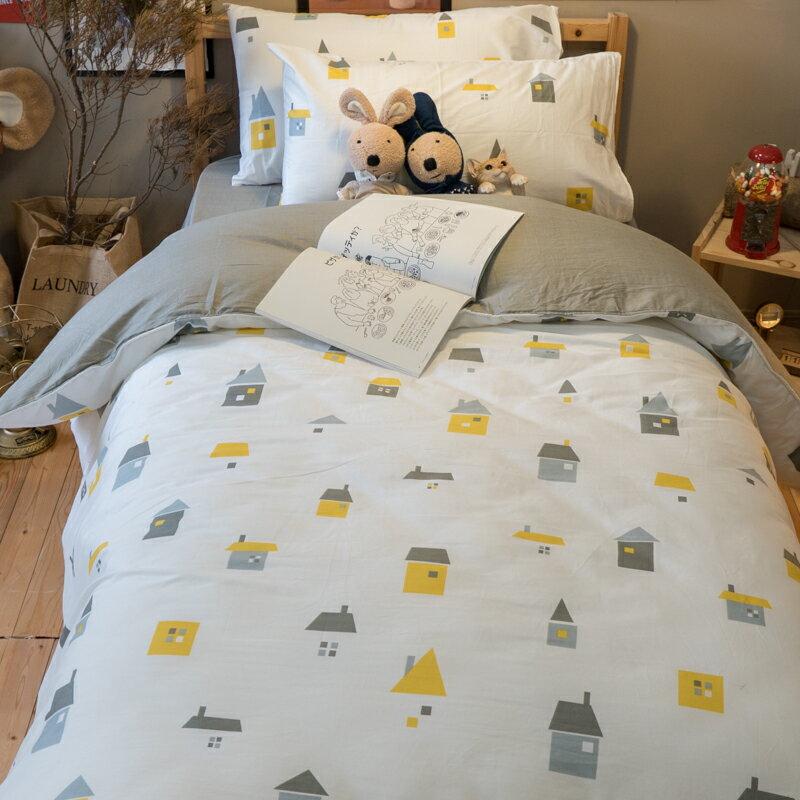 HOME 床包/被套/兩用被/枕套 單品賣場 100%復古純棉