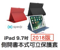Apple 蘋果商品推薦Speck Balance FOLIO iPad 9.7吋 2018通用 多角度 側翻式皮套