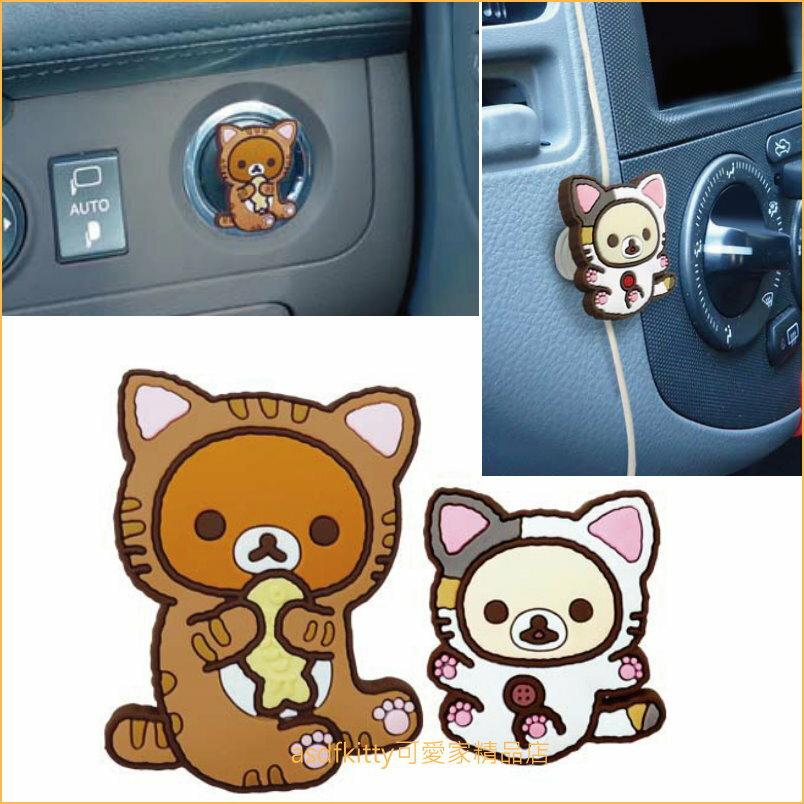 asdfkitty可愛家☆拉拉熊車用捲線器2入-黏貼式-日本正版商品