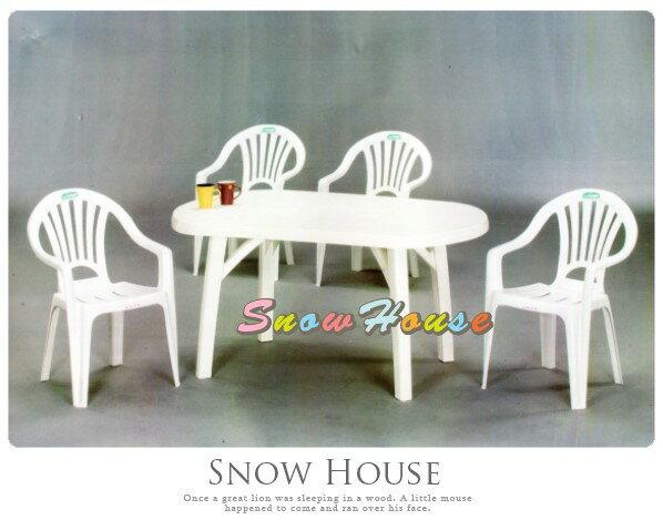 ╭☆雪之屋小舖☆╯@ P601-03 百樂休閒長桌(TB03) / 塑膠桌 / 戶外桌 / 休閒桌(不含椅子)