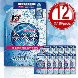 洗衣精【日本製】奈米樂 NANOX 超濃縮洗衣精 補充包 450g*12包 LION Japan 獅王
