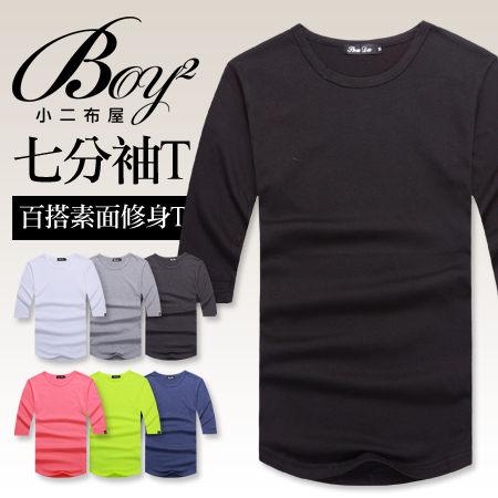 ☆BOY-2☆【NR05095】型男百搭素面七分袖T 0