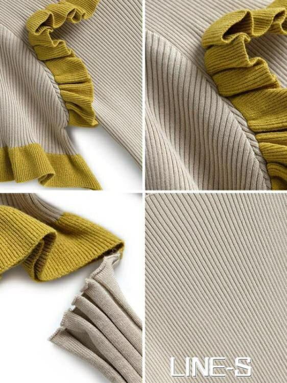 MIUCO針織拼接木耳邊連接衣袖修身打底內搭洋裝女2020秋裝新款