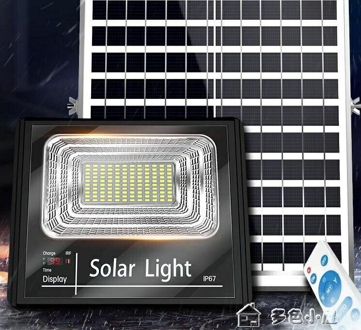 太陽能燈太陽能燈戶外大功率庭院路燈家用新農村室內照明超亮LED防水感 交換禮物YXS