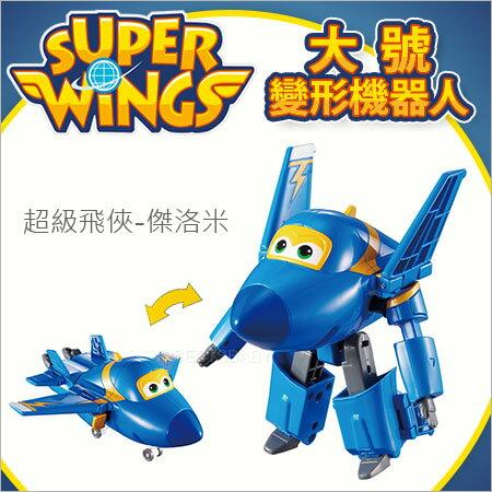 ✿蟲寶寶✿【Super Wings】超級飛俠 帶你環遊世界 大公仔 可變形 PAUL保羅