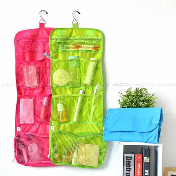 旅行|便攜式三層可掛盥洗收納包|日本牧野 收納袋 包中包 手提包 旅行包 化妝包 MAKINO