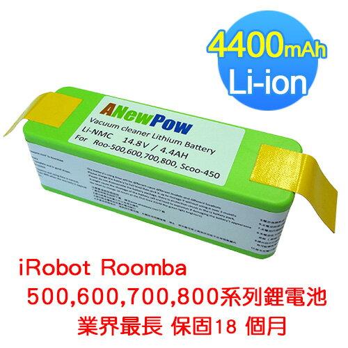 【迪特軍3C】iRobot Scooba 330(5800), 350(6000), 380(6050), 385(3854), 390, 5800, 5900 系列 長效鋰電池 副廠電池