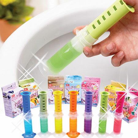 韓國 ABM 韓國先生 JSP 潔廁清香凍 36g/支 馬桶 芳香 芳香劑 廁所 除臭 消臭凝膠 馬桶除臭【B062433】