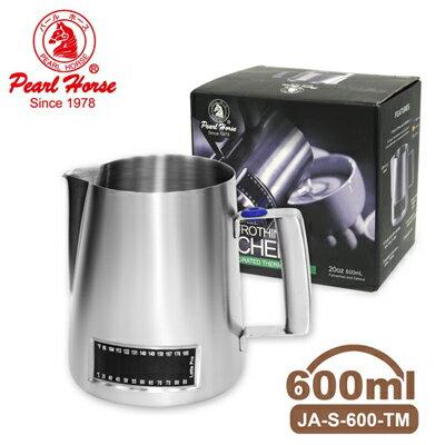 【日本寶馬】600cc溫度不鏽鋼拉花杯 JA-S-600-TM