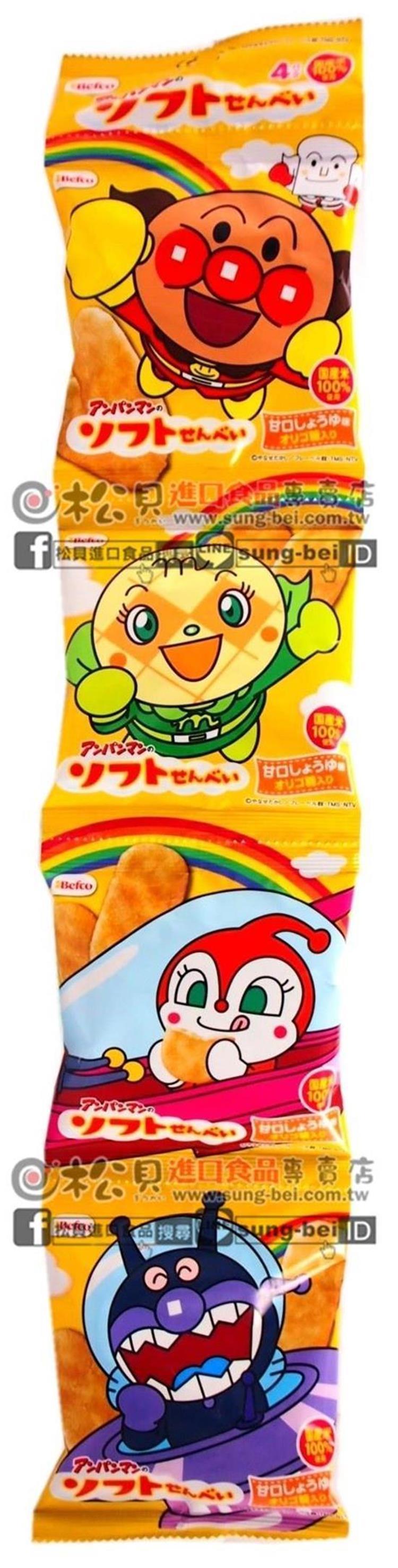 《松貝》栗山麵包超人軟米果4連52g【4901336167138】