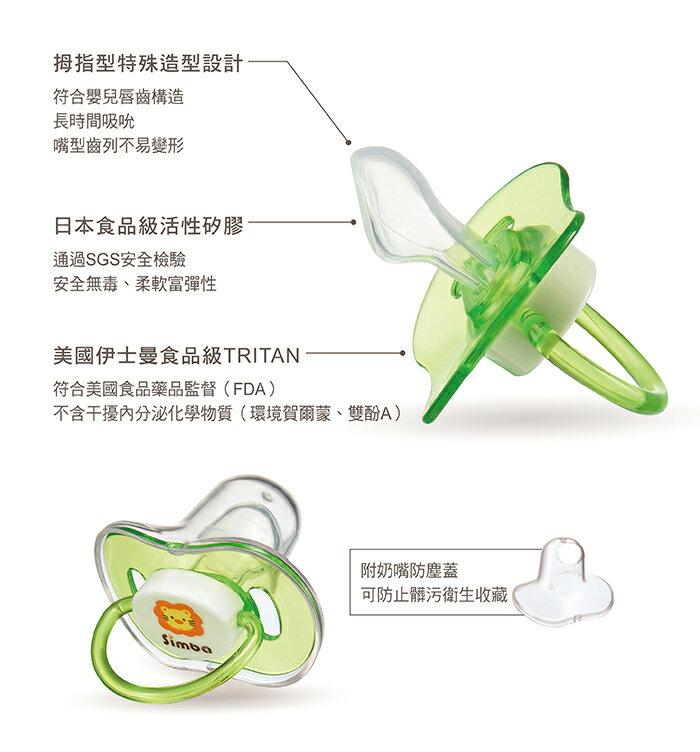 『121婦嬰用品館』辛巴 糖果拇指型安撫奶嘴 - 綠色 (較大) 4
